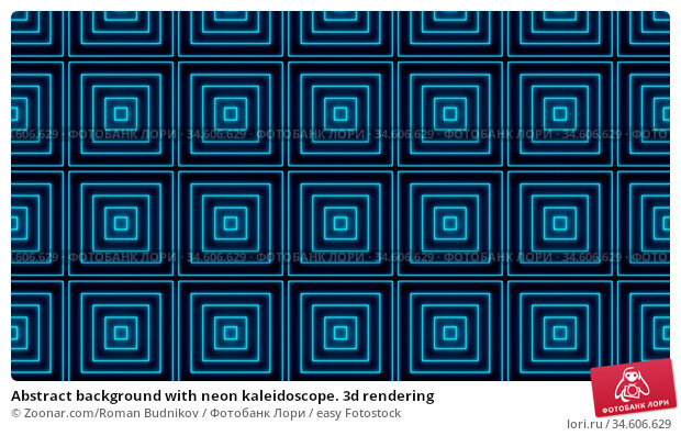 Abstract background with neon kaleidoscope. 3d rendering. Стоковое фото, фотограф Zoonar.com/Roman Budnikov / easy Fotostock / Фотобанк Лори
