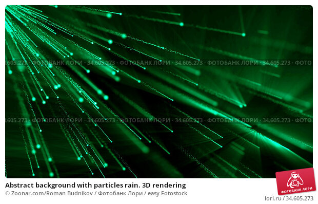 Abstract background with particles rain. 3D rendering. Стоковое фото, фотограф Zoonar.com/Roman Budnikov / easy Fotostock / Фотобанк Лори