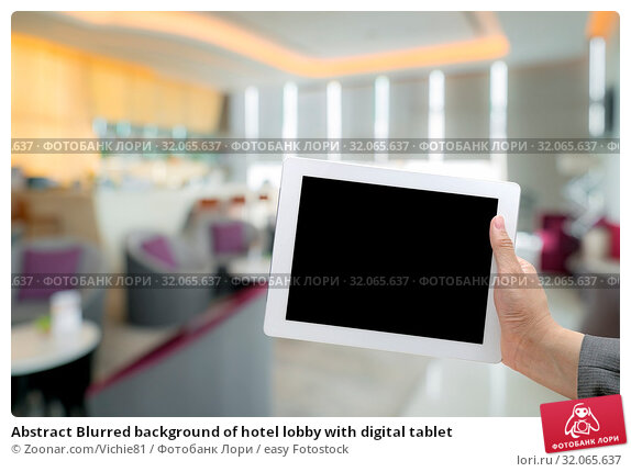 Abstract Blurred background of hotel lobby with digital tablet. Стоковое фото, фотограф Zoonar.com/Vichie81 / easy Fotostock / Фотобанк Лори
