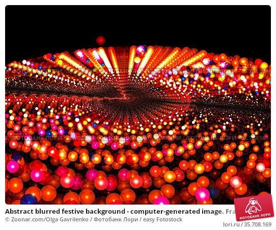 Abstract blurred festive background - computer-generated image. Fractal... Стоковое фото, фотограф Zoonar.com/Olga Gavrilenko / easy Fotostock / Фотобанк Лори