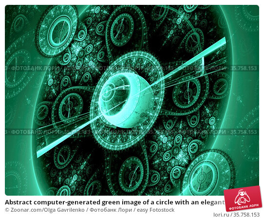 Abstract computer-generated green image of a circle with an elegant... Стоковое фото, фотограф Zoonar.com/Olga Gavrilenko / easy Fotostock / Фотобанк Лори