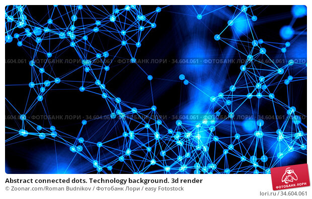 Abstract connected dots. Technology background. 3d render. Стоковое фото, фотограф Zoonar.com/Roman Budnikov / easy Fotostock / Фотобанк Лори
