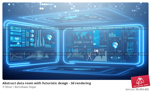 Abstract data room with futuristic design - 3d rendering. Стоковое фото, фотограф Elnur / Фотобанк Лори