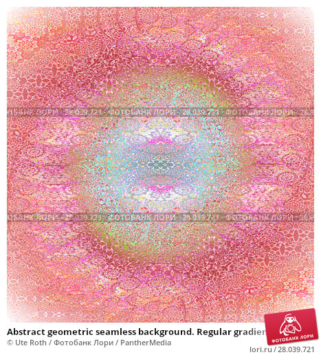 Купить «Abstract geometric seamless background. Regular gradient spiral ornament in pink, violet and light blue shades, conspicuous and ornate.», фото № 28039721, снято 19 марта 2019 г. (c) PantherMedia / Фотобанк Лори