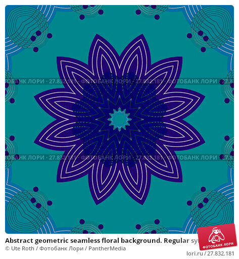 Купить «Abstract geometric seamless floral background. Regular symmetric blossom dark blue and purple on turquoise green with blue ornaments and purple dots, conspicuous and dreamy.», фото № 27832181, снято 22 февраля 2018 г. (c) PantherMedia / Фотобанк Лори