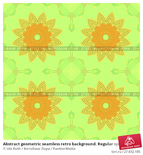 Купить «Abstract geometric seamless retro background. Regular symmetric floral pattern, yellow orange blossoms on light green with pale green and yellow elements, delicate and dreamy.», фото № 27832185, снято 20 февраля 2018 г. (c) PantherMedia / Фотобанк Лори