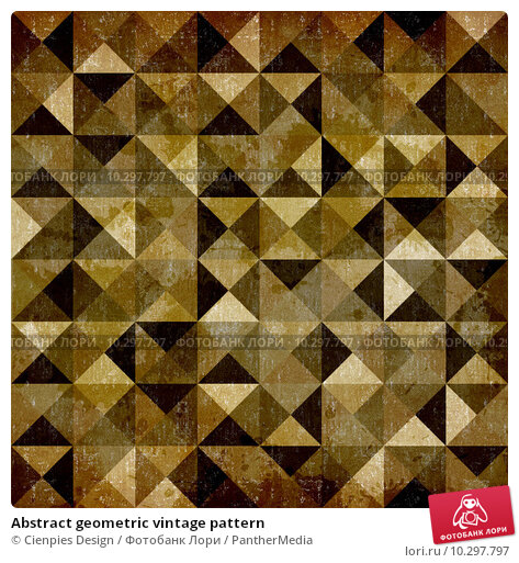 Купить «Abstract geometric vintage pattern», иллюстрация № 10297797 (c) PantherMedia / Фотобанк Лори