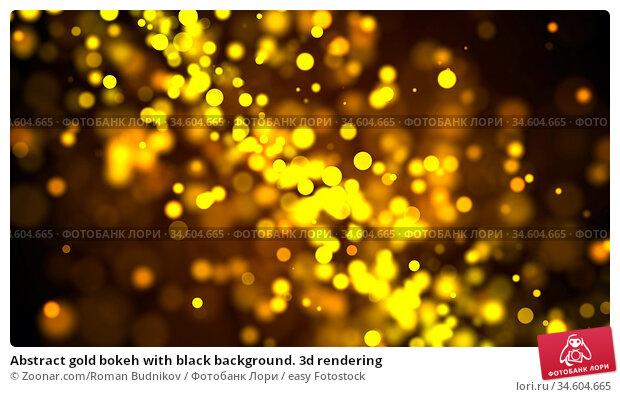 Abstract gold bokeh with black background. 3d rendering. Стоковое фото, фотограф Zoonar.com/Roman Budnikov / easy Fotostock / Фотобанк Лори