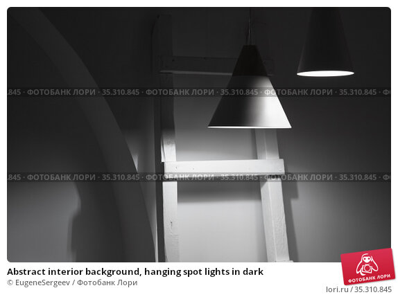 Abstract interior background, hanging spot lights in dark. Стоковое фото, фотограф EugeneSergeev / Фотобанк Лори