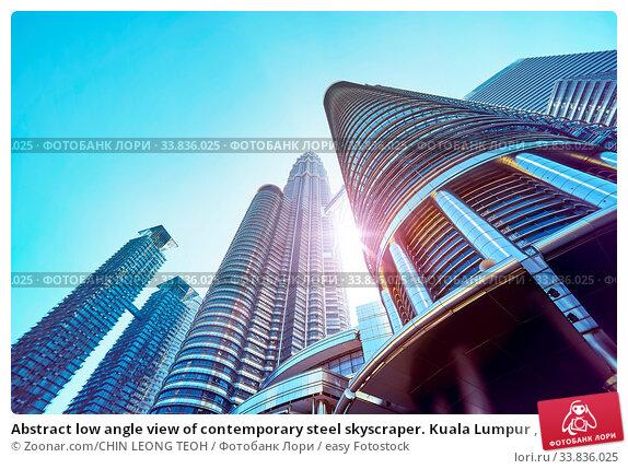 Купить «Abstract low angle view of contemporary steel skyscraper. Kuala Lumpur , Malaysia.», фото № 33836025, снято 1 июня 2020 г. (c) easy Fotostock / Фотобанк Лори