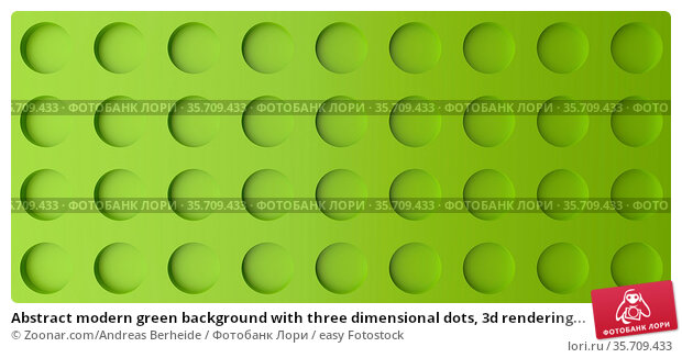 Abstract modern green background with three dimensional dots, 3d rendering... Стоковое фото, фотограф Zoonar.com/Andreas Berheide / easy Fotostock / Фотобанк Лори