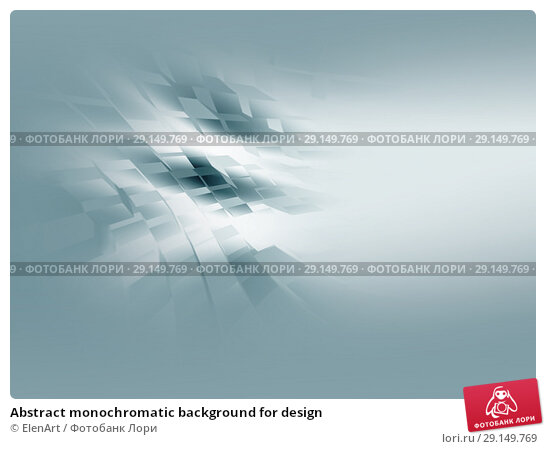 Купить «Abstract monochromatic background for design», иллюстрация № 29149769 (c) ElenArt / Фотобанк Лори