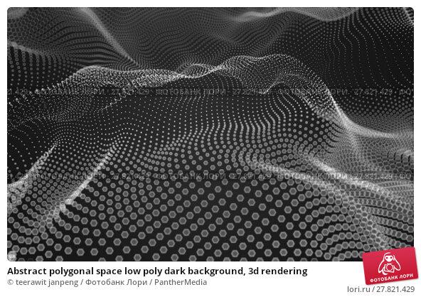 Купить «Abstract polygonal space low poly dark background, 3d rendering», фото № 27821429, снято 21 октября 2018 г. (c) PantherMedia / Фотобанк Лори
