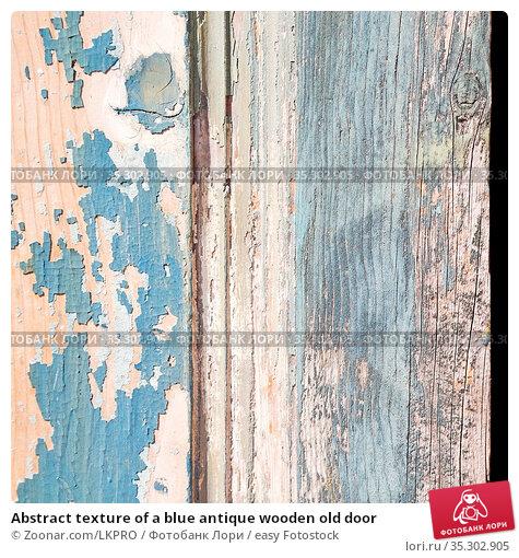 Abstract texture of a blue antique wooden old door. Стоковое фото, фотограф Zoonar.com/LKPRO / easy Fotostock / Фотобанк Лори