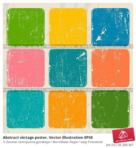 Abstract vintage poster. Vector illustration EPS8. Стоковое фото, фотограф Zoonar.com/yunna gorskaya / easy Fotostock / Фотобанк Лори