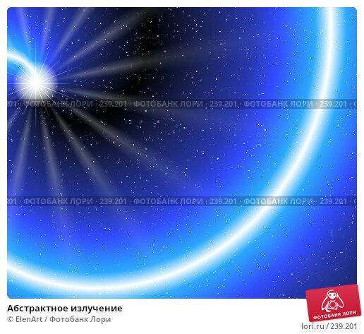 Абстрактное излучение, иллюстрация № 239201 (c) ElenArt / Фотобанк Лори