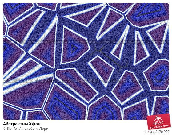 Абстрактный фон, иллюстрация № 170909 (c) ElenArt / Фотобанк Лори