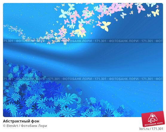 Абстрактный фон, иллюстрация № 171301 (c) ElenArt / Фотобанк Лори