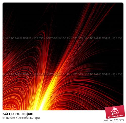 Абстрактный фон, иллюстрация № 171333 (c) ElenArt / Фотобанк Лори