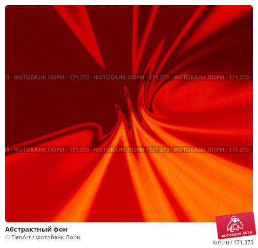 Абстрактный фон, иллюстрация № 171373 (c) ElenArt / Фотобанк Лори