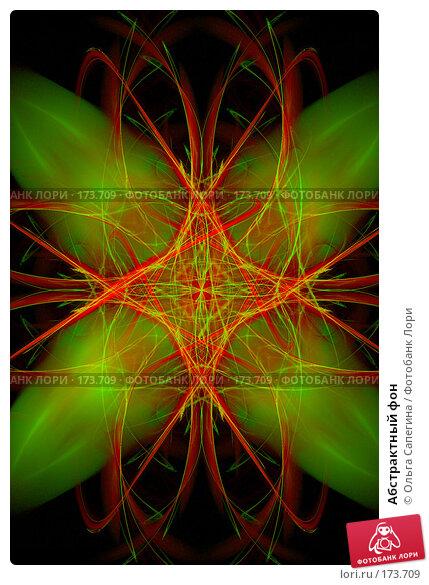 Абстрактный фон, иллюстрация № 173709 (c) Ольга Сапегина / Фотобанк Лори