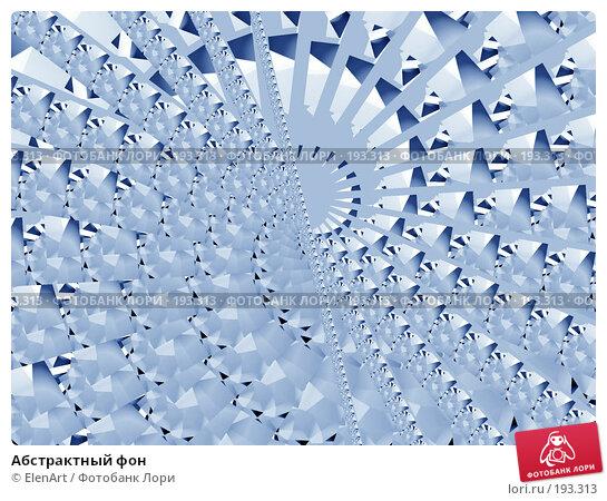 Абстрактный фон, иллюстрация № 193313 (c) ElenArt / Фотобанк Лори