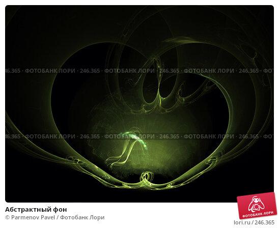 Абстрактный фон, иллюстрация № 246365 (c) Parmenov Pavel / Фотобанк Лори