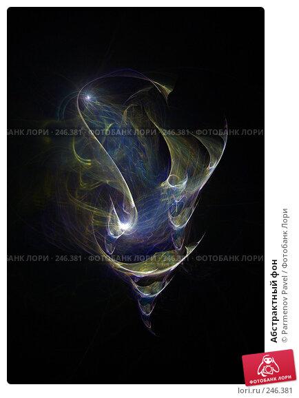 Абстрактный фон, иллюстрация № 246381 (c) Parmenov Pavel / Фотобанк Лори