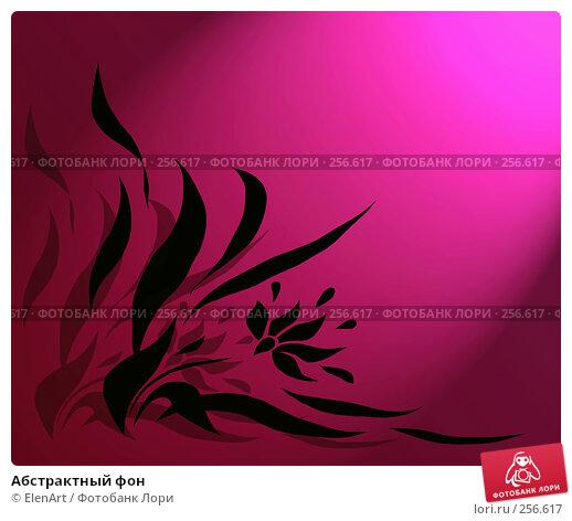Абстрактный фон, иллюстрация № 256617 (c) ElenArt / Фотобанк Лори