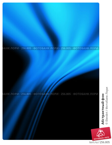 Абстрактный фон, иллюстрация № 256805 (c) ElenArt / Фотобанк Лори