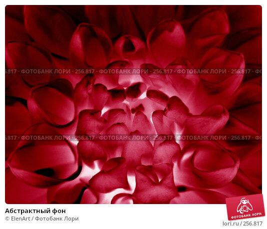 Абстрактный фон, иллюстрация № 256817 (c) ElenArt / Фотобанк Лори