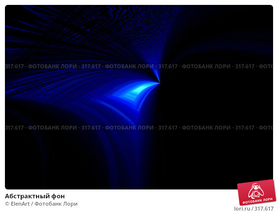 Абстрактный фон, иллюстрация № 317617 (c) ElenArt / Фотобанк Лори