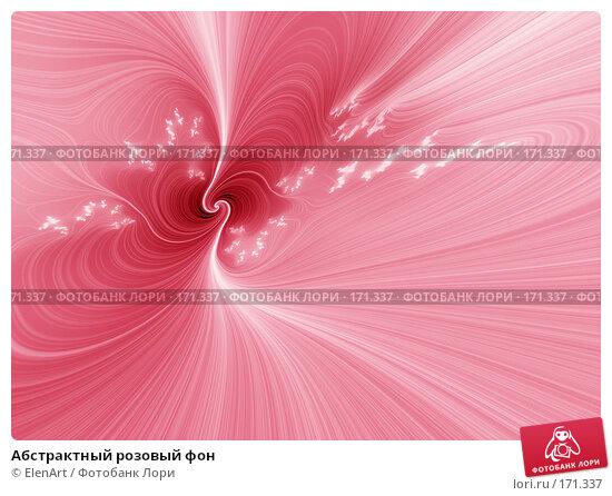 Абстрактный розовый фон, иллюстрация № 171337 (c) ElenArt / Фотобанк Лори