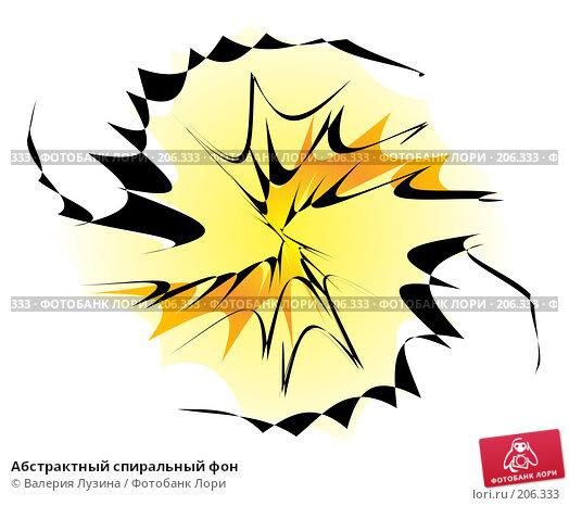 Абстрактный спиральный фон, иллюстрация № 206333 (c) Валерия Потапова / Фотобанк Лори