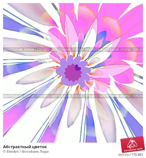 Абстрактный цветок, иллюстрация № 170881 (c) ElenArt / Фотобанк Лори