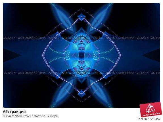 Абстракция, иллюстрация № 223457 (c) Parmenov Pavel / Фотобанк Лори