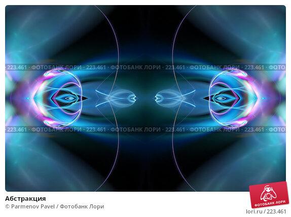 Абстракция, иллюстрация № 223461 (c) Parmenov Pavel / Фотобанк Лори