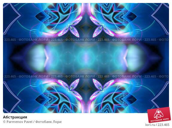 Абстракция, иллюстрация № 223465 (c) Parmenov Pavel / Фотобанк Лори