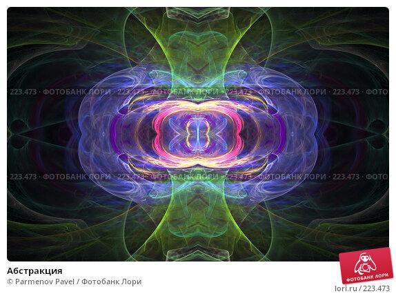 Купить «Абстракция», иллюстрация № 223473 (c) Parmenov Pavel / Фотобанк Лори