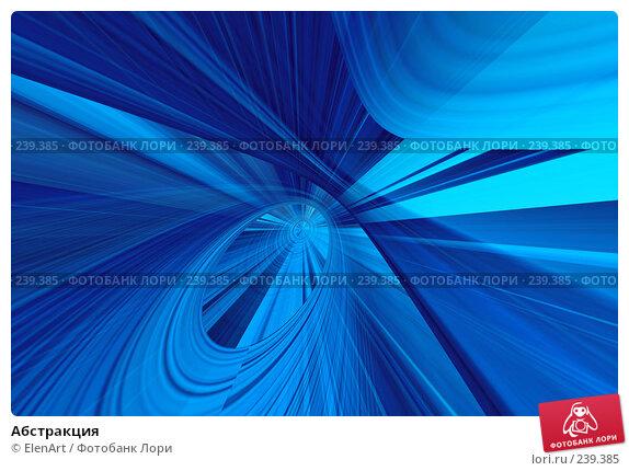 Абстракция, иллюстрация № 239385 (c) ElenArt / Фотобанк Лори