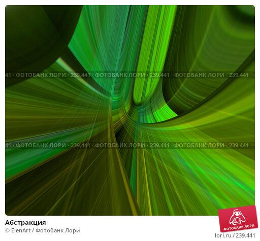 Абстракция, иллюстрация № 239441 (c) ElenArt / Фотобанк Лори