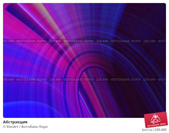 Абстракция, иллюстрация № 239449 (c) ElenArt / Фотобанк Лори