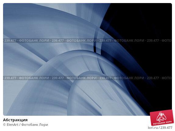 Абстракция, иллюстрация № 239477 (c) ElenArt / Фотобанк Лори