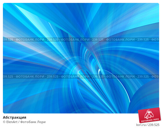 Абстракция, иллюстрация № 239525 (c) ElenArt / Фотобанк Лори