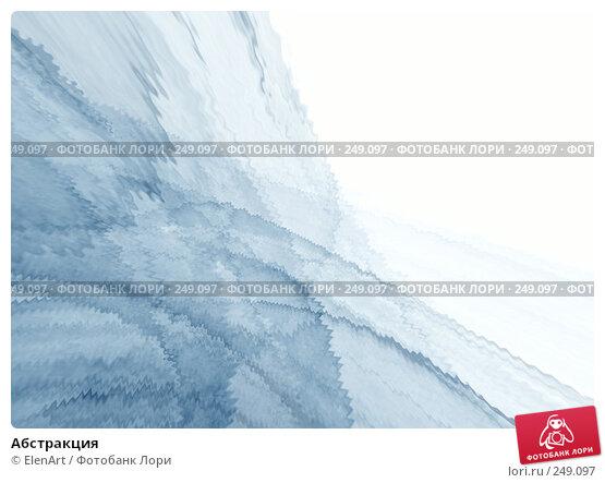 Купить «Абстракция», иллюстрация № 249097 (c) ElenArt / Фотобанк Лори