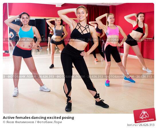 Купить «Active females dancing excited posing», фото № 26626313, снято 31 мая 2017 г. (c) Яков Филимонов / Фотобанк Лори