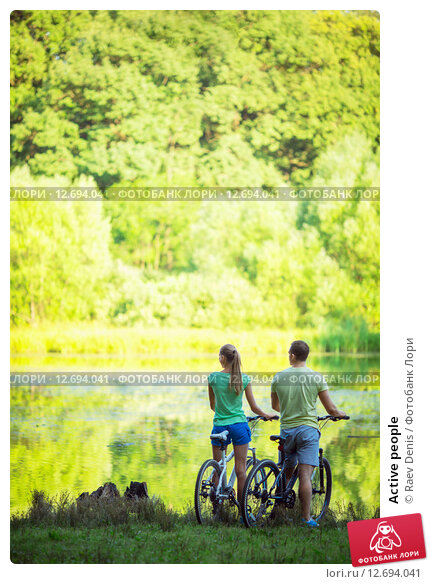 Купить «Active people», фото № 12694041, снято 18 июля 2014 г. (c) Raev Denis / Фотобанк Лори