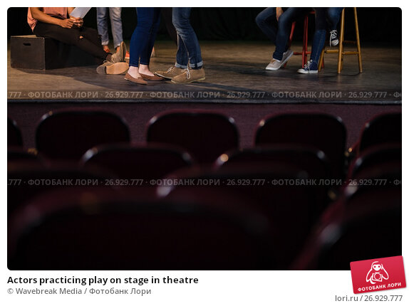 Actors practicing play on stage in theatre, фото № 26929777, снято 20 апреля 2017 г. (c) Wavebreak Media / Фотобанк Лори
