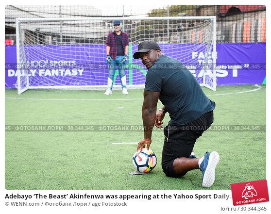 Купить «Adebayo 'The Beast' Akinfenwa was appearing at the Yahoo Sport Daily Fantasy Deadline Day Dugout event at Boxpark, Shoreditch. Featuring: Adebayo Akinfenwa...», фото № 30344345, снято 31 августа 2017 г. (c) age Fotostock / Фотобанк Лори