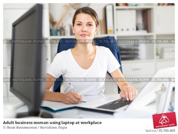 Adult business woman using laptop at workplace. Стоковое фото, фотограф Яков Филимонов / Фотобанк Лори